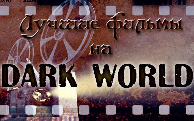 http://darkvamp.clan.su/